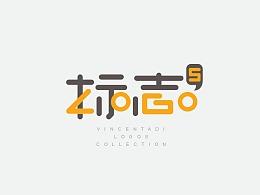 标志LOGO-5