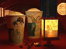 拾味奶茶杯身宣传3D原创视频DEMO