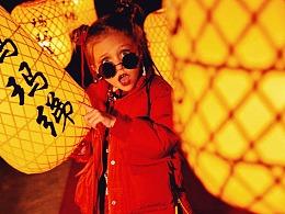 玛玛绨童装 - 国潮系列