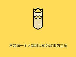 大广赛获奖作品(三等奖与特等奖)