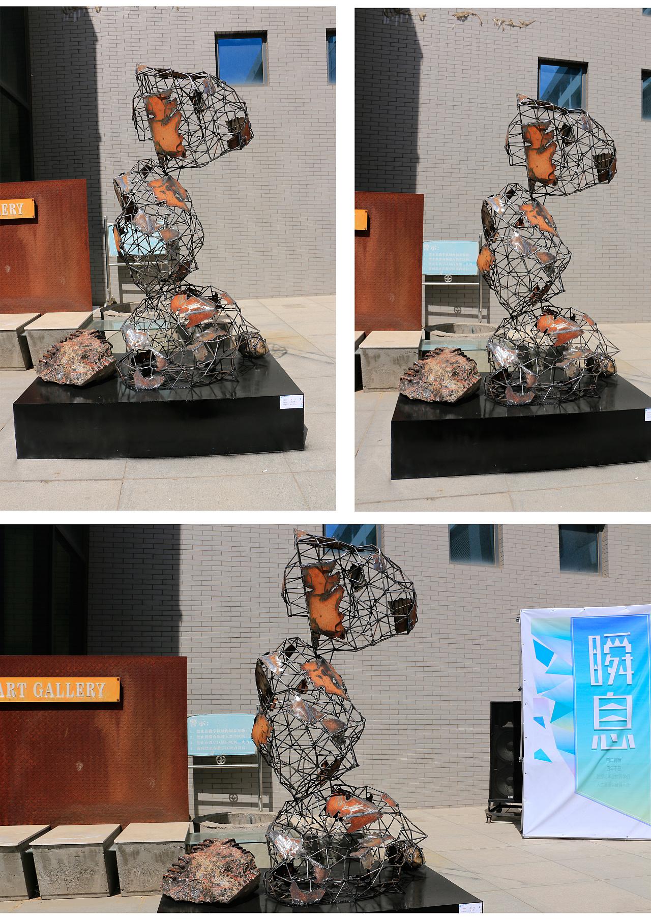 高校毕业设计作品展_#2017毕业展#北方民族大学2017毕业设计展|纯艺术|雕塑|威武胡 ...
