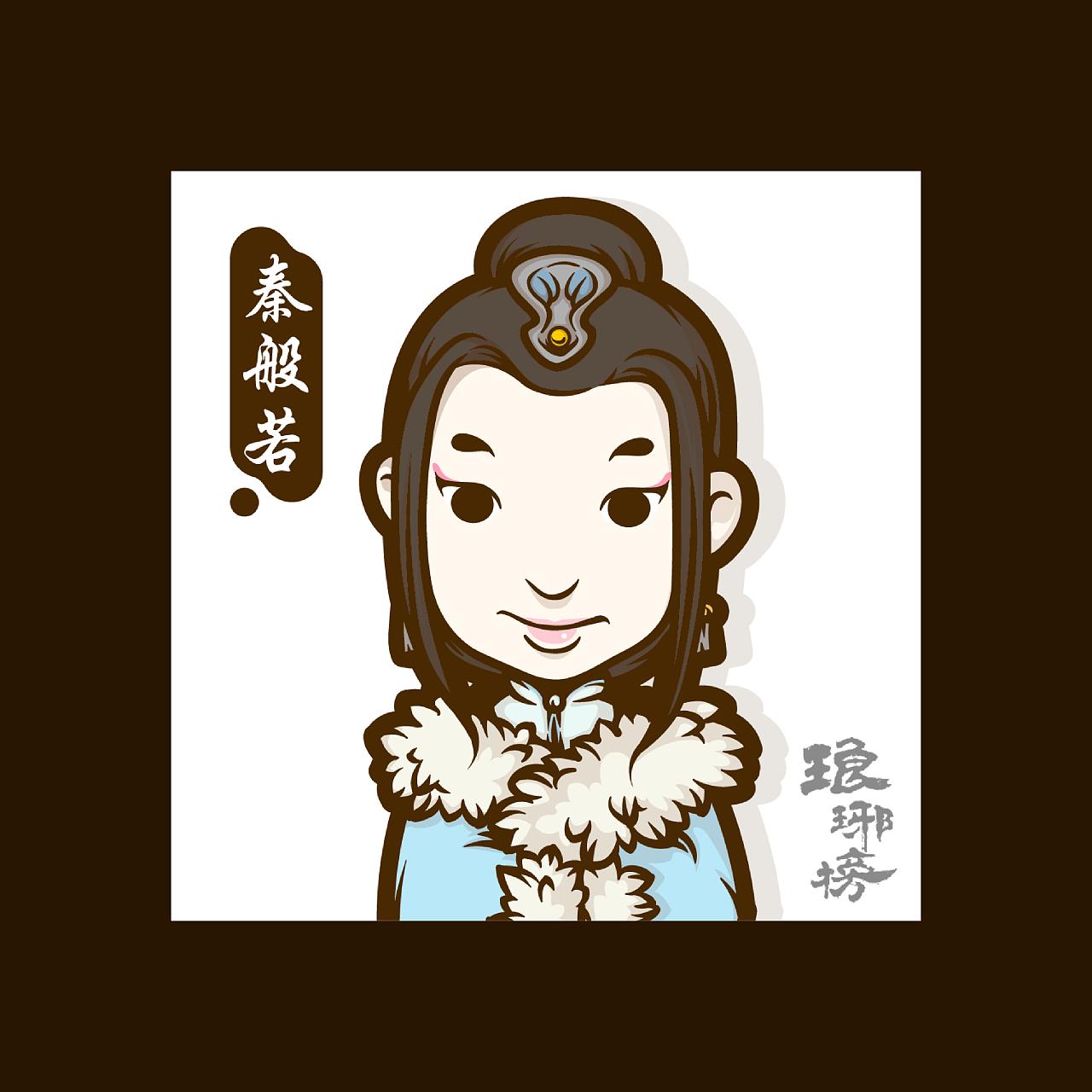 煲剧-琅琊榜 人物卡通形象设计图片