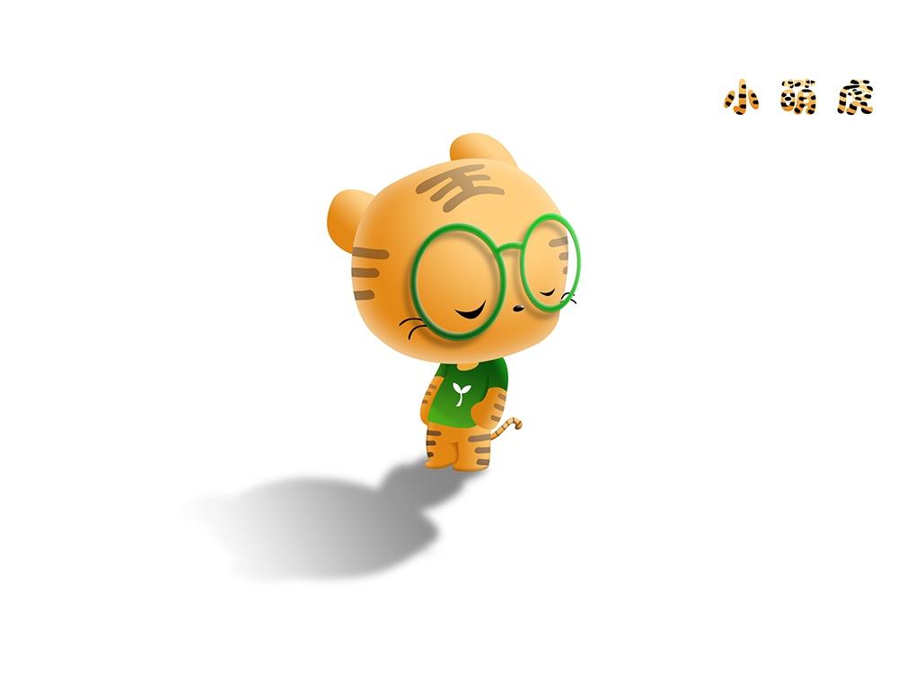 小萌虎卡通形象