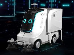 多功能环卫机器人发布会宣传视频