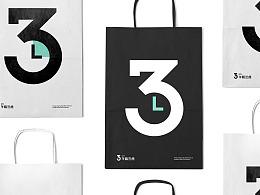 [ Brand ] 午后三点品牌设计提案
