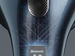 2020年3D产品视觉(6)Blender造