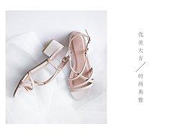 凉鞋详情页