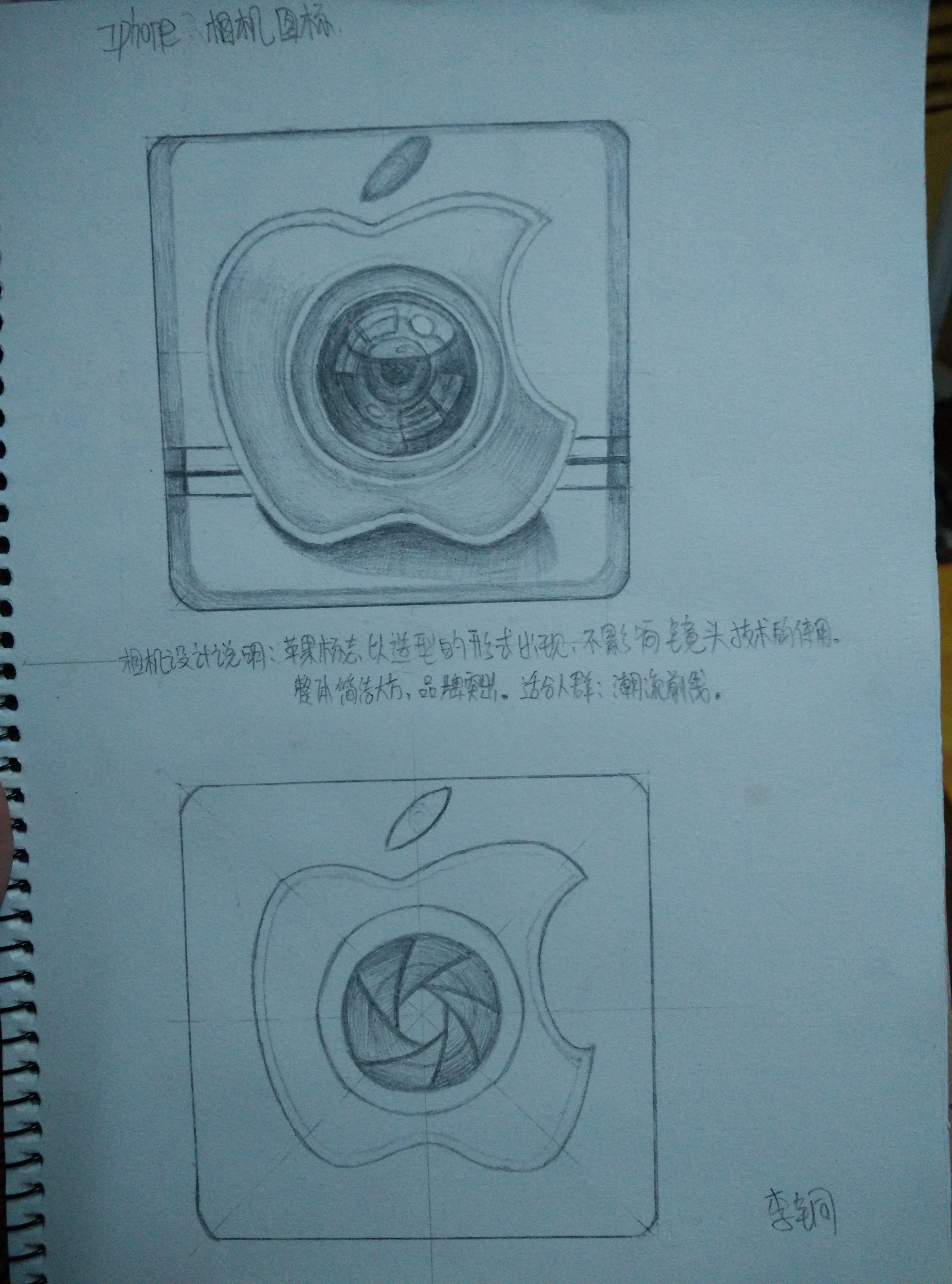 原创苹果手机相机图标手绘板|ui|图标|睁眼看世界