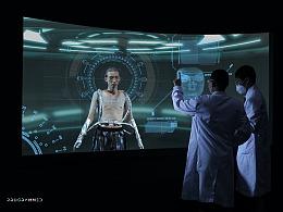 未来实验室