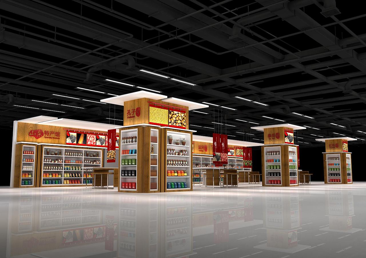 超市特产区设计案例|空间|展示设计 |洛瑜 - 原创作品