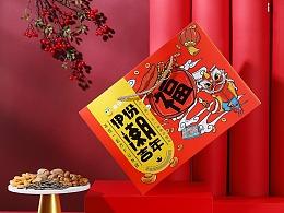 新年坚果零食礼盒拍摄|电商礼包摄影|上海魔摄视觉