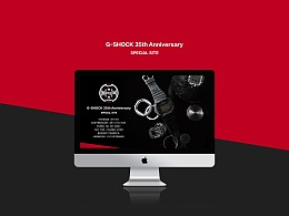 G-SHOCK 35th Anniversary SPECIAL SITE