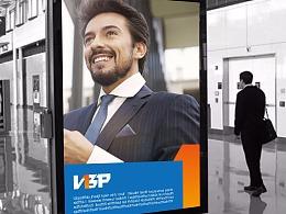 VBP字母logo