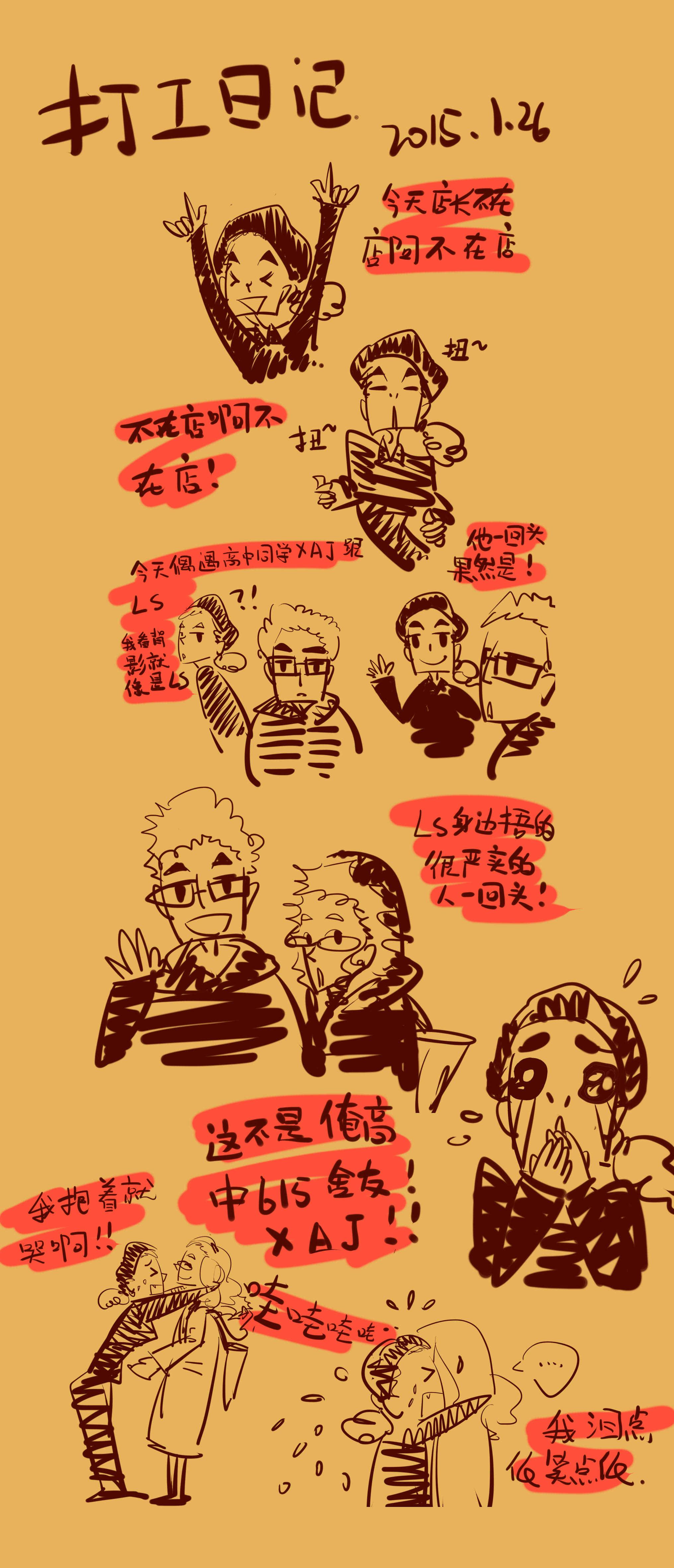 主题曲eiei谱子