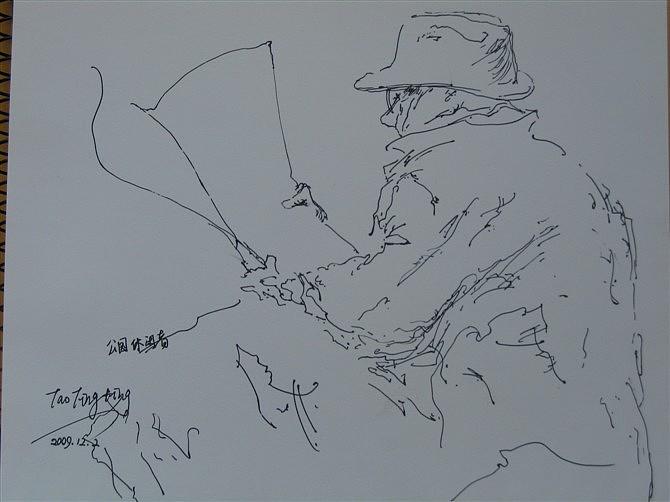 公园节点钢笔手绘