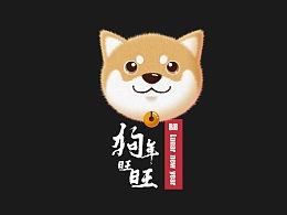 2018 lunar new year DOG壁纸