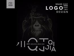 2017-logo整理