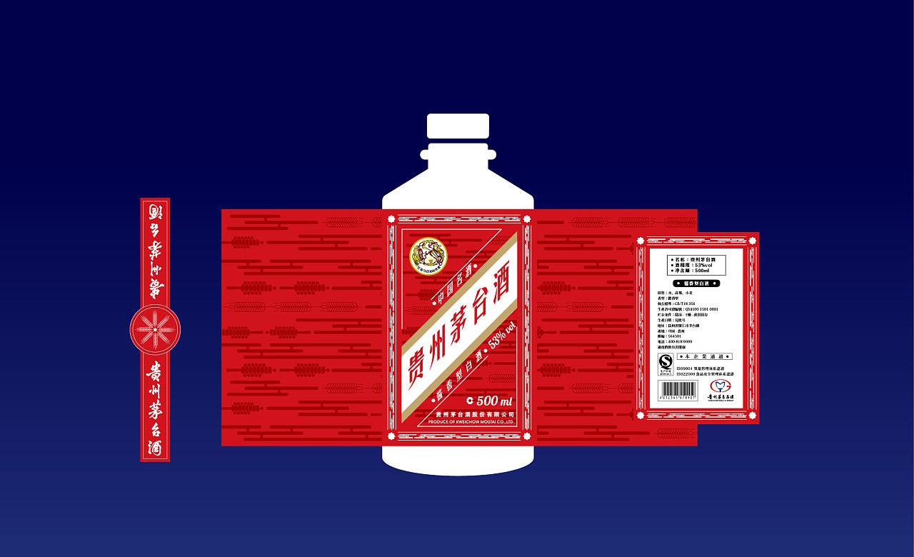 国酒·茅台定制包装设计图片