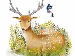久在樊笼里   复得返自然  (鹿)
