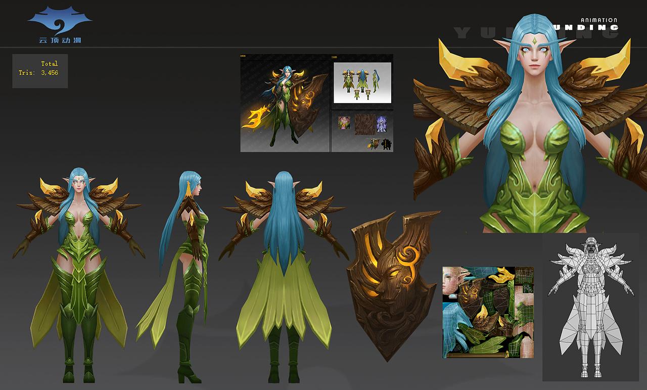 第七期3D美术游戏角色设计作品集影楼招聘海报设计图片