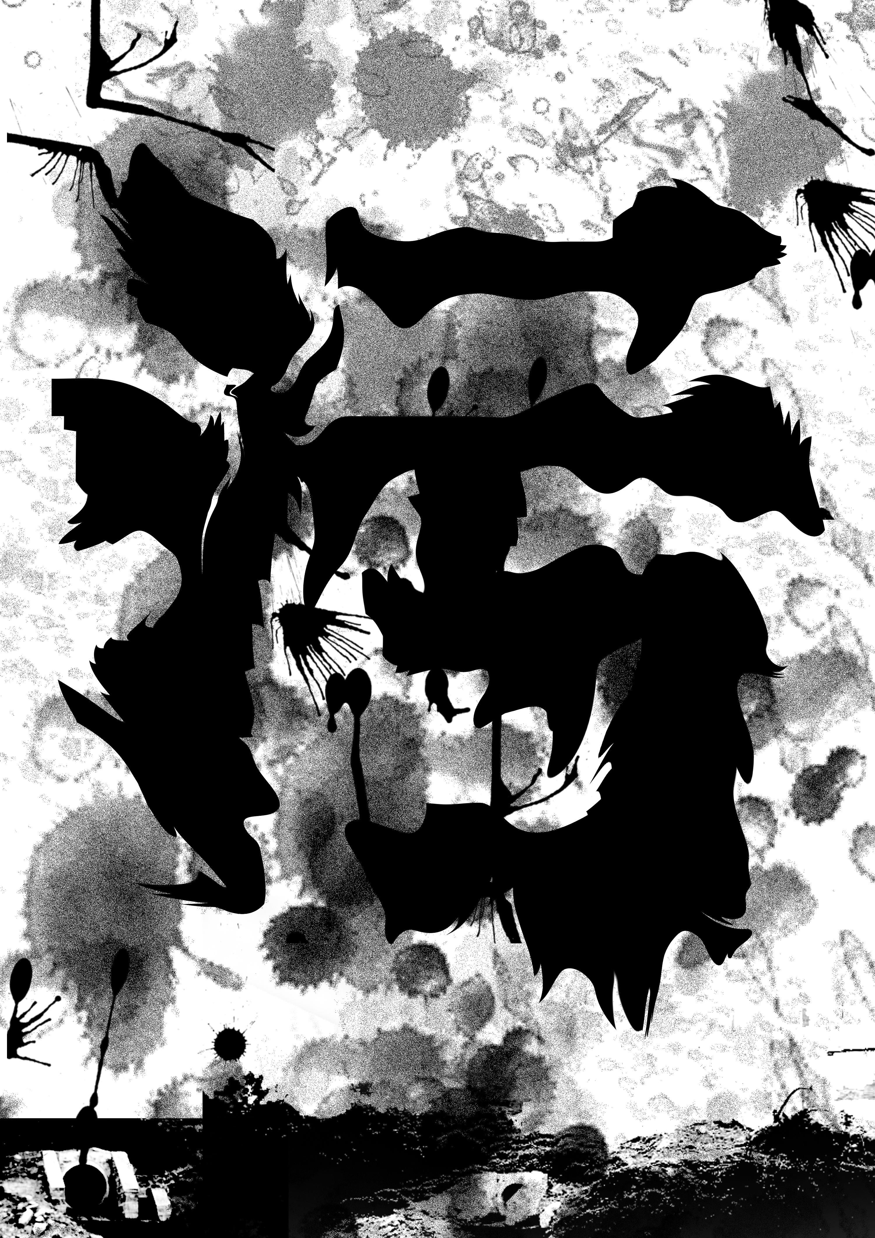qq飞信2013_《废、污、排》环保类 海报招贴|平面|宣传品|dupeng123 - 原创作品 ...