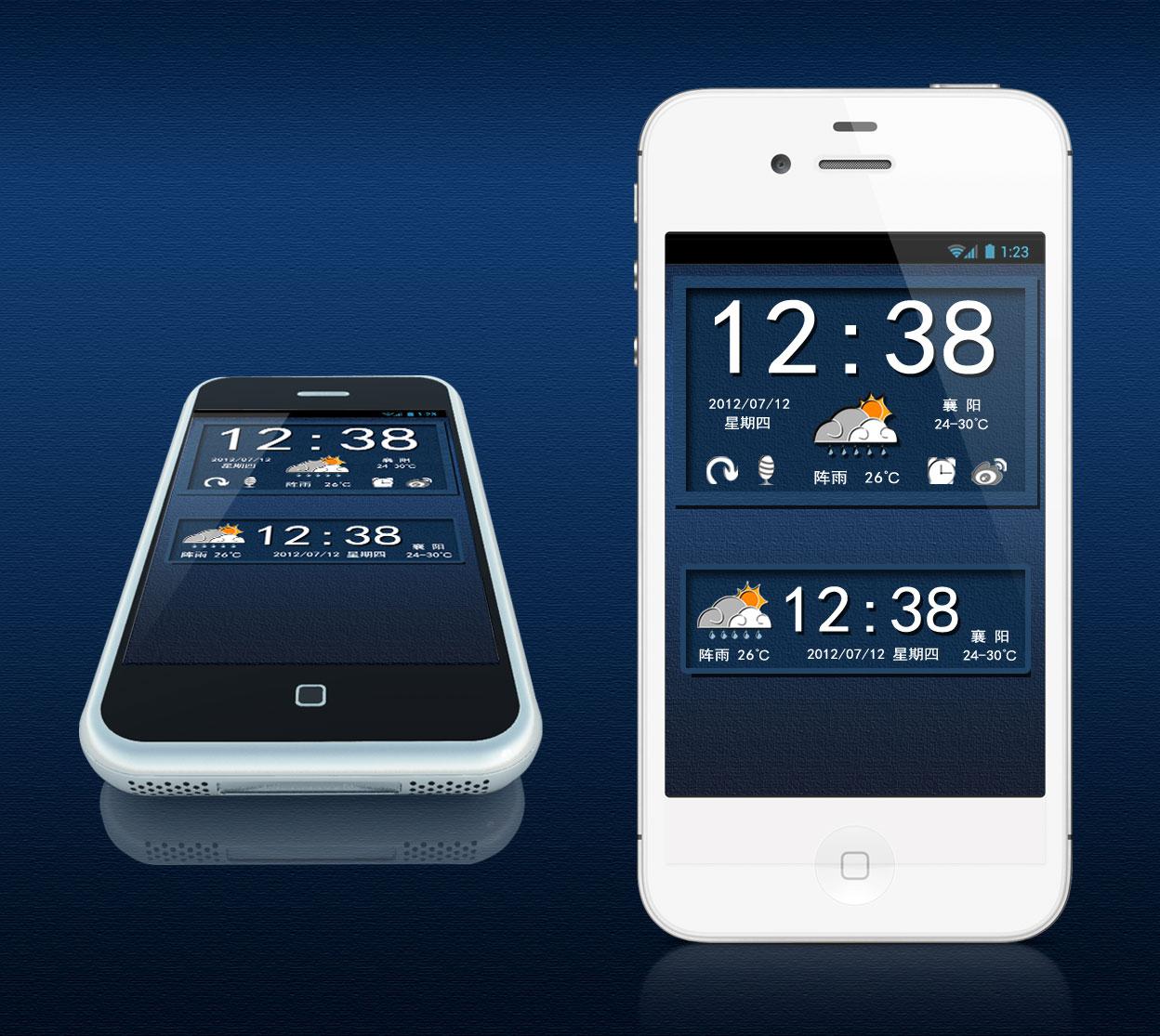 正在参与:2012天气通手机桌面插件设计大赛