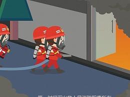 专业企业宣传片  产品宣传片 二维动画制作 MG动画制作