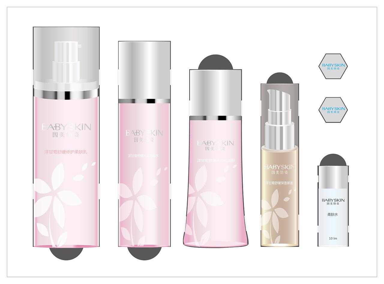 化妆品瓶子设计_化妆品瓶子设计 平面 包装 juxiu2007 - 原创作品 - 站酷 (ZCOOL)
