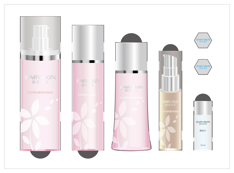 化妆品瓶子设计