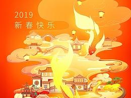 《锦鲤跃新春》希望新的一年,每个人都能成为锦鲤本鲤