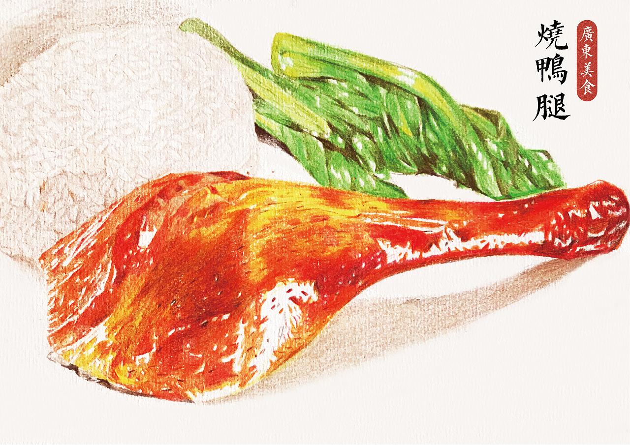 广东美食手绘彩铅插画