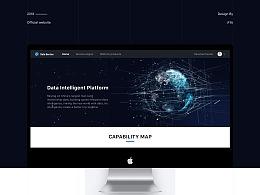 官网设计_Data Intilligence Service Center