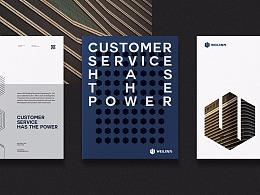 为力建筑装饰工程品牌形象设计