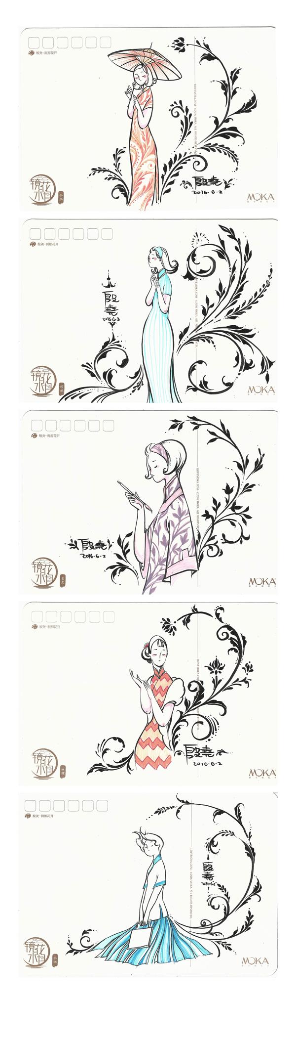 查看《【镜花水月】主题明信片》原图,原图尺寸:600x2110