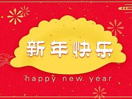 节日banner-1-新年 新春 春节 新年快乐 元旦banner