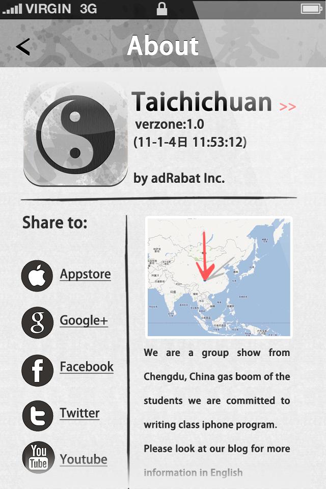 查看《手机App,手把手教你打太极UI》原图,原图尺寸:640x960