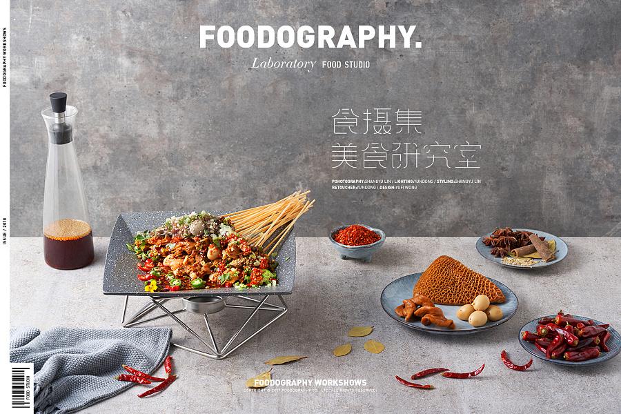 查看《新派串串料理 | 辣颜所 | 食摄集foodography 》原图,原图尺寸:1440x960