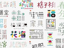 给字体加点颜色-Typeface