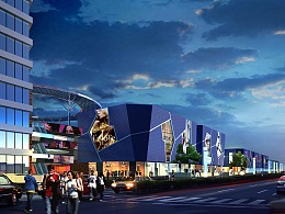 海纳城仓储式休闲购物公园一体化设计