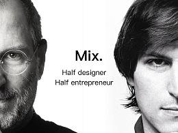 设计师的升级之路:像经营公司一样经营自己