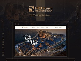 华谊兄弟(电影小镇)web端网页设计