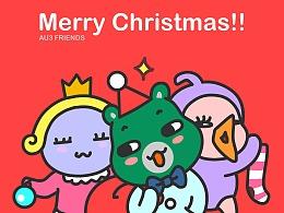 AU3 FRIENDS圣诞节超萌壁纸