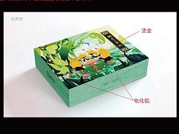 茶盒的包装设计~