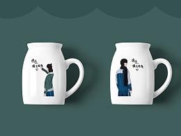 Illustration |  暗恋橘生淮南