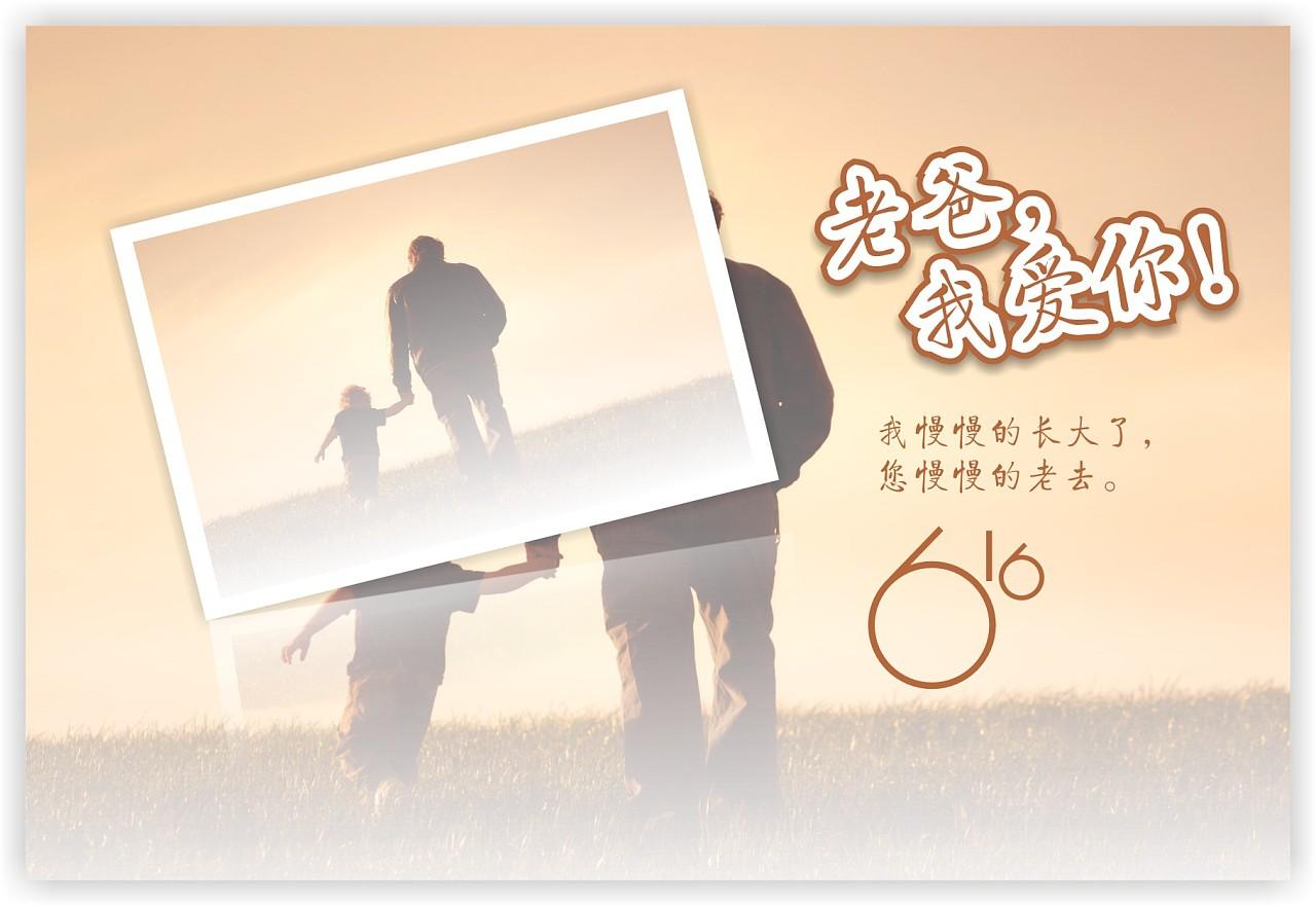 深圳巨牌巨牌老爸