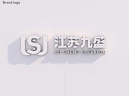 江苏九盛电梯实业有限公司电梯品牌设计项目(已商用)