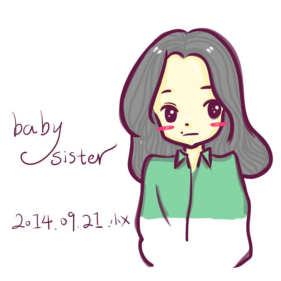 姐姐怎么画_给姐姐画的画  可是她不喜欢.