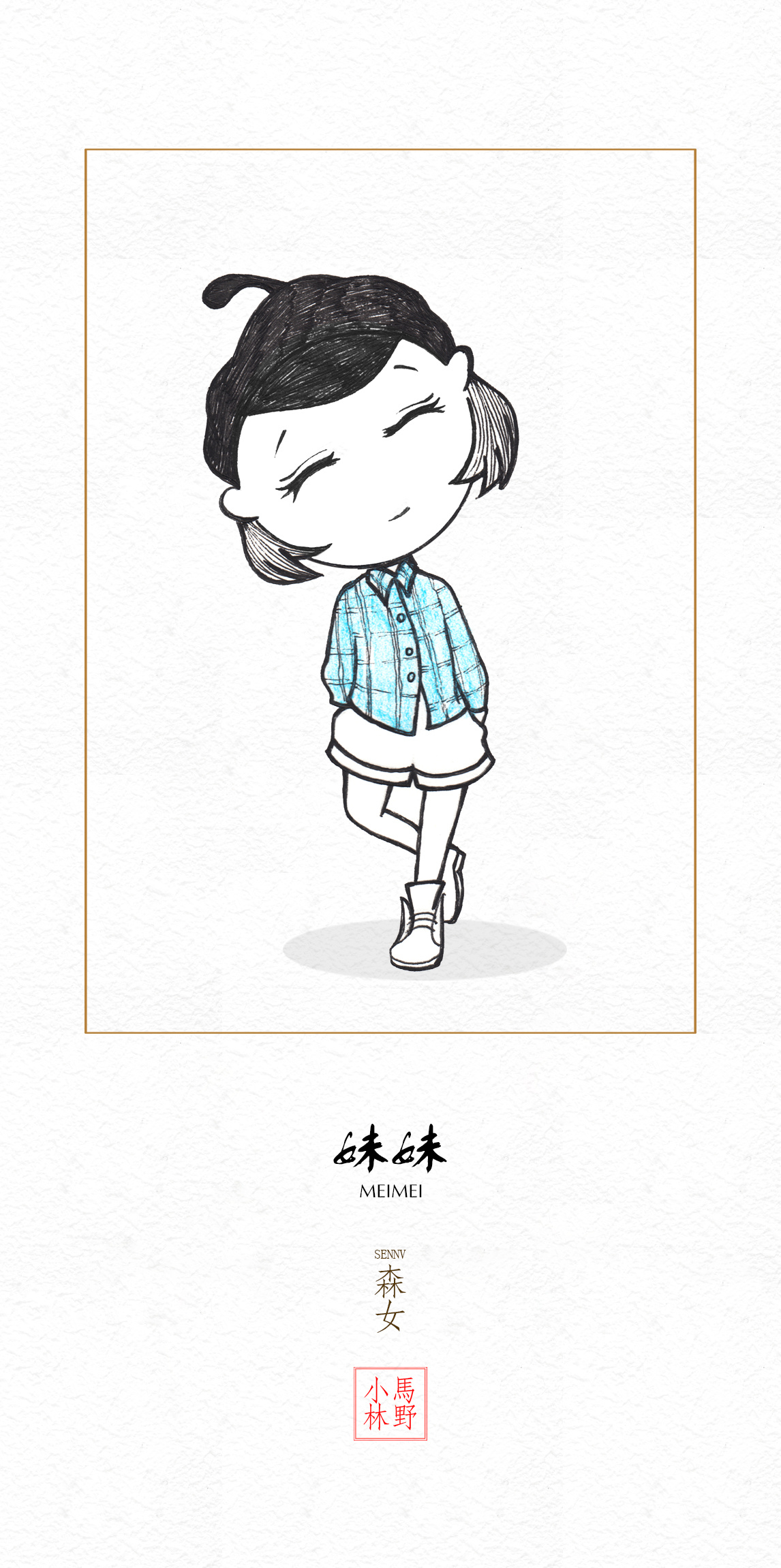 小米锁屏唯��.#y�-_萌妹子——小米手机锁屏版