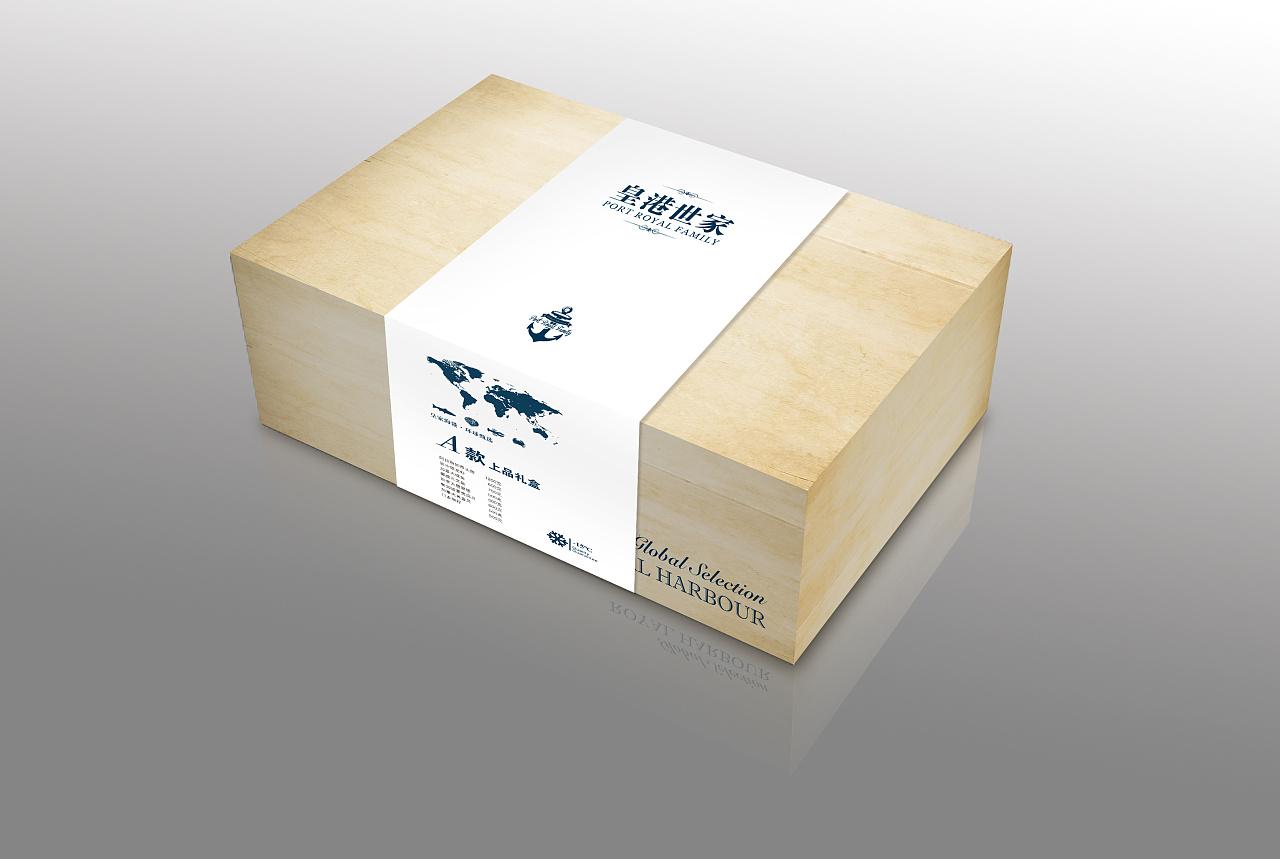 【包装设计】两期海鲜礼盒包装图片