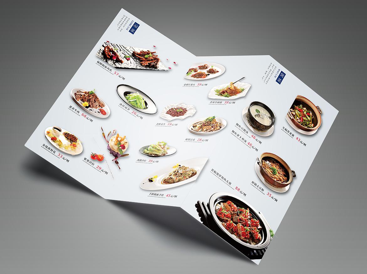 折页排版图片
